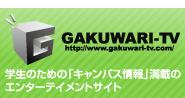 GAKUWARI-TV