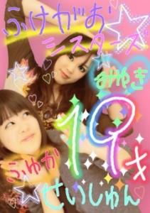 NoName_0028.jpg